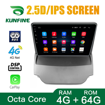 Octa Core Android 10.0 Car DVD GPS Navigation Multimedia Player Deckless Car Stereo for Ford EcoSport 2013-2017 RadioWIFI image