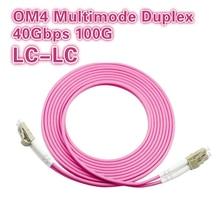 OM4 المتعدد دوبلكس 40 جيجابايت في الثانية 100G الألياف البصرية التصحيح الحبل LC LC 1m 2m 3m 5m 10m 15m 50/125 2 مللي متر 2 النواة الطائر موصل 2 قطعة