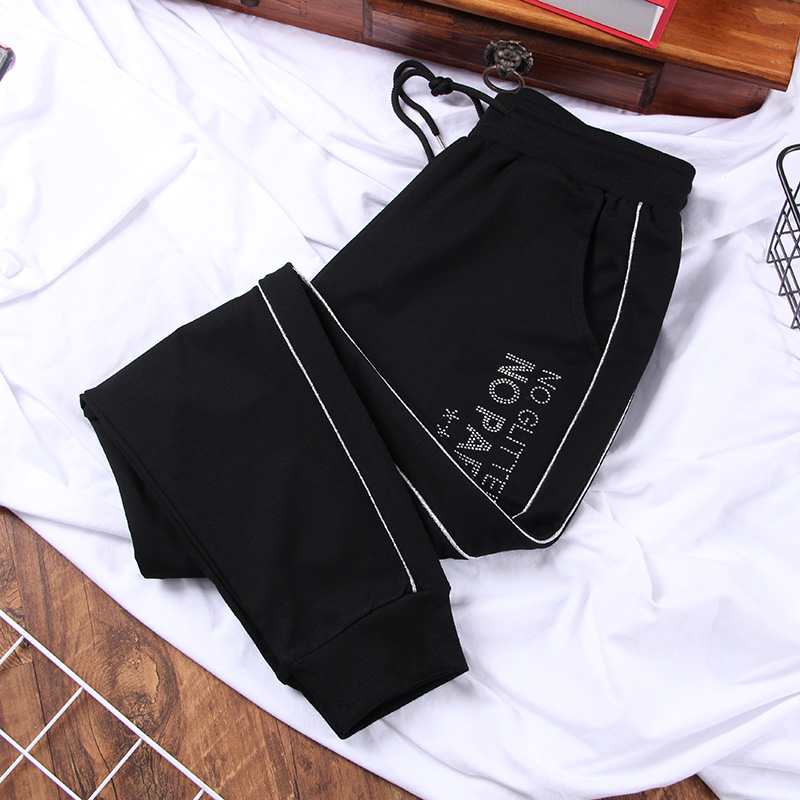 DONAMOL 2019 New Fashion Hot Drill Plus Size Women's Casual Long Pants Harem Trouser Loose Autumn And Winter Sweatpants