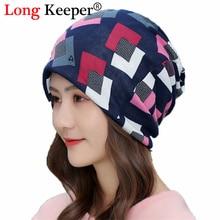 Winter Hats For Women Men Square Lattice Print Skullies Beanie Casual Warm Cap Bonnet Femme Adult Polyester Hat Turban