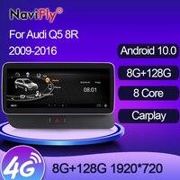 NaviFly 8 128G 1920*720 navigazione GPS per Auto Android Multimedia autoradio DVD Stereo per Audi Q5 2009-2016 Carplay Auto incorporato
