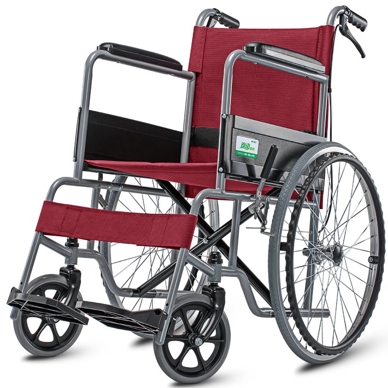Wheelchair Elderly Fold Light Small Portable Travel Ultra-light Elderly Home By Hand Push Ingested Walker Small Disabled People