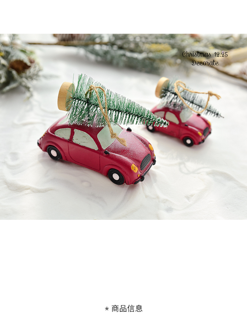 Resin American Mini Car Pull Christmas Tree Desktop Small Ornaments Christmas Decorations Pendant Xmax Ornament QW248 (9)