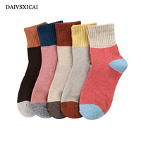 5Pairs/lot=10pieces Autumn Winter Long Tube Socks Fashion Mens Business Solid Color Imitation Wool Socks Male