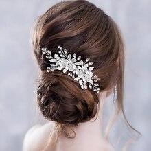 Трендовая тиара серебряного цвета для невесты свадебные украшения