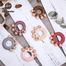 Let's Make 1pc Baby Rattles Bpa Free Beech Wooden Beads Teething Ring Play Gym Montessori Stroller Toys Round Baby Wood Rattles