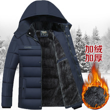 New Men winter jacket Hooded Mens winter jackets and coats Oversized Cold-proof Windcheater Thick Co