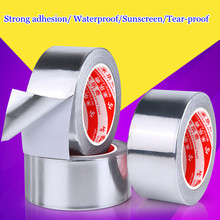 2m Waterproof Air Conditioning Pipes Refrigerators Moisture Dust and Oil Proof Heat Insulation Foil Tape
