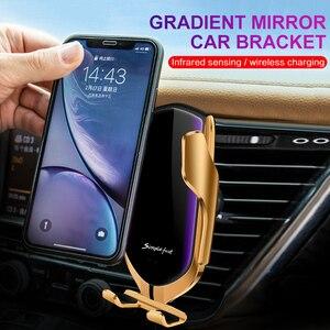 Image 4 - R1 スマートセンサー車のワイヤレス充電器空気ベント電話ホルダーハンズフリーワンタッチ自動クランプ IR インテリジェントクレードルクランプ