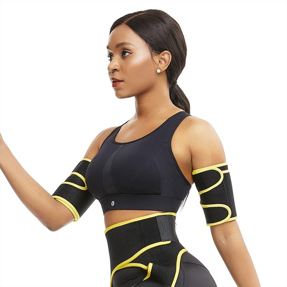 Slimming Arm Shaper Sleeves (1 Pair) Slimmer Weight Loss Arm Fat Burner Armbands Body Shapers Wraps Arm Warmers Sauna Sweat Neop