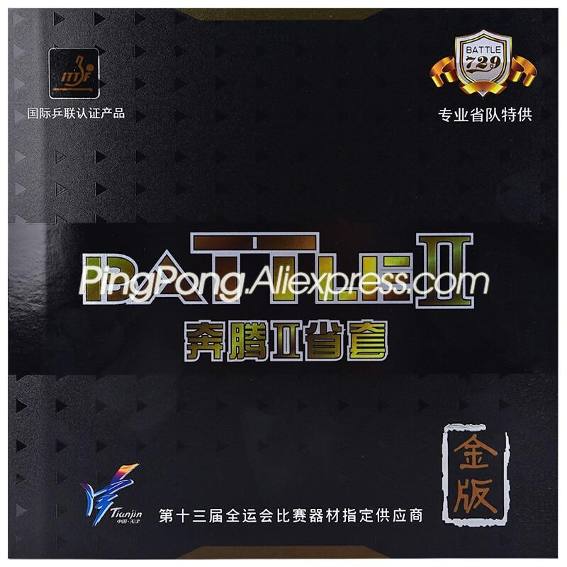 Friendship 729 BATTLE 2 Provincial Gold Version 729 Table Tennis Rubber Gold Battle 2 Pro Ping Pong Sponge