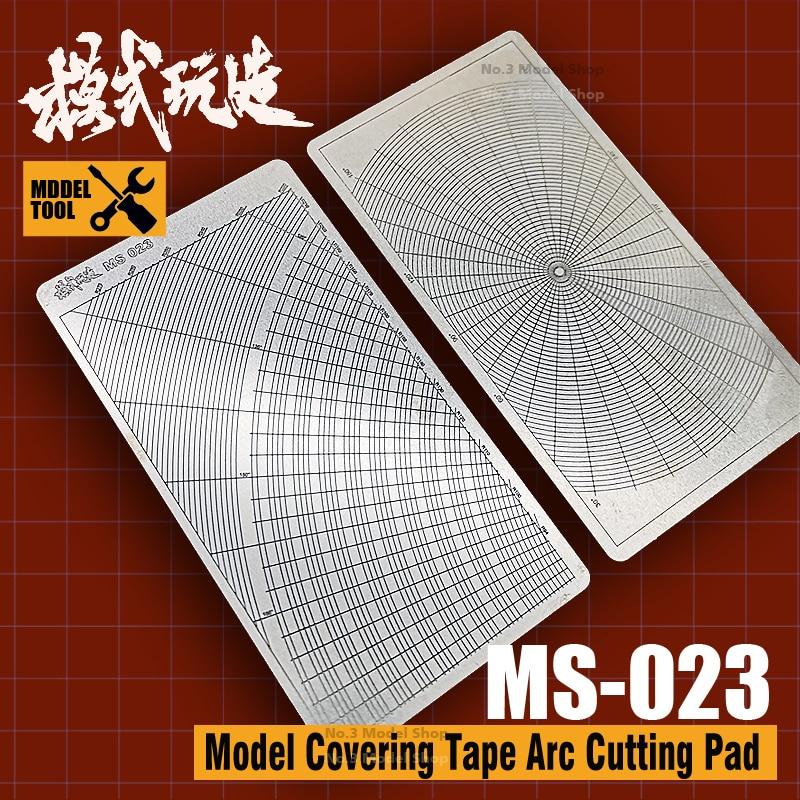 Gundam Model Dedicated Steel Groove Type Circular Arc Masking Tape Cutting Pads Two Sides Spray Model Making Tools