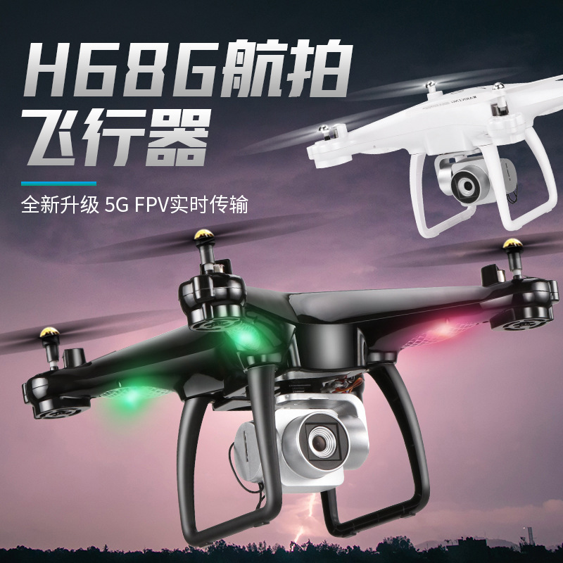 Jjrch68g High-definition Aerial Photography 1080 Unmanned Aerial Vehicle GPS Positioning Return Brushless Remote Control Aircraf