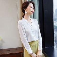 Женская рубашка с длинным рукавом однотонная блузка весна осень
