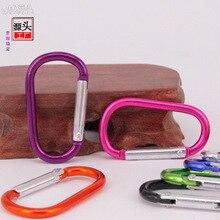Bay chao li 4 pao dao kou алюминиевый цвет сплав Карабин альпинистский кувшин упаковка игрушек вешалка для зарядного устройства
