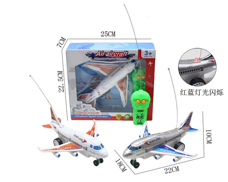 SMV Electric Remote Control Aircraft Model Airlines Passenger Plane Light Included Light Air Bus Civil Aviation Toy Model Airpla