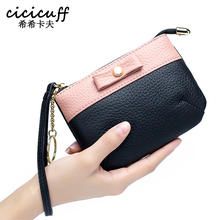 2020 Clutch Bags Coin Purse Women's Leather Hand Bag Fashion Women's Soft Leather Zipper Small Day Clutches Change Bag for Girls