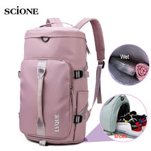 School Backpack Gym Travel Bag Dry Wet for Women Men Camping Outdoor Shoulder Bags Fitness Training Swimming Bag Daily XA260A