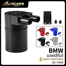 CHENHO BRAND NEW Baffled Billet Aluminum Oil Catch Tank/Can Round Can Reservoir Turbo Oil Catch can/ Can Catch for BMW/VW