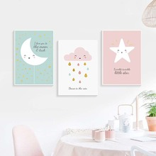 Modern Pictures Canvas Painting The Stars And Moon Wall Art Picture Prints Vogue Poster Home Decor