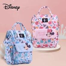 Disney usb Детская сумка для хранения подгузников большая Ёмкость