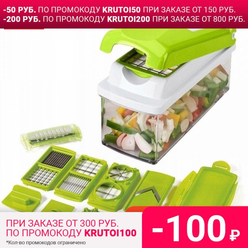 Фрукто - овощерезка для овощей и фруктов Nicer Dicer Plus c набором насадок, с контейнером