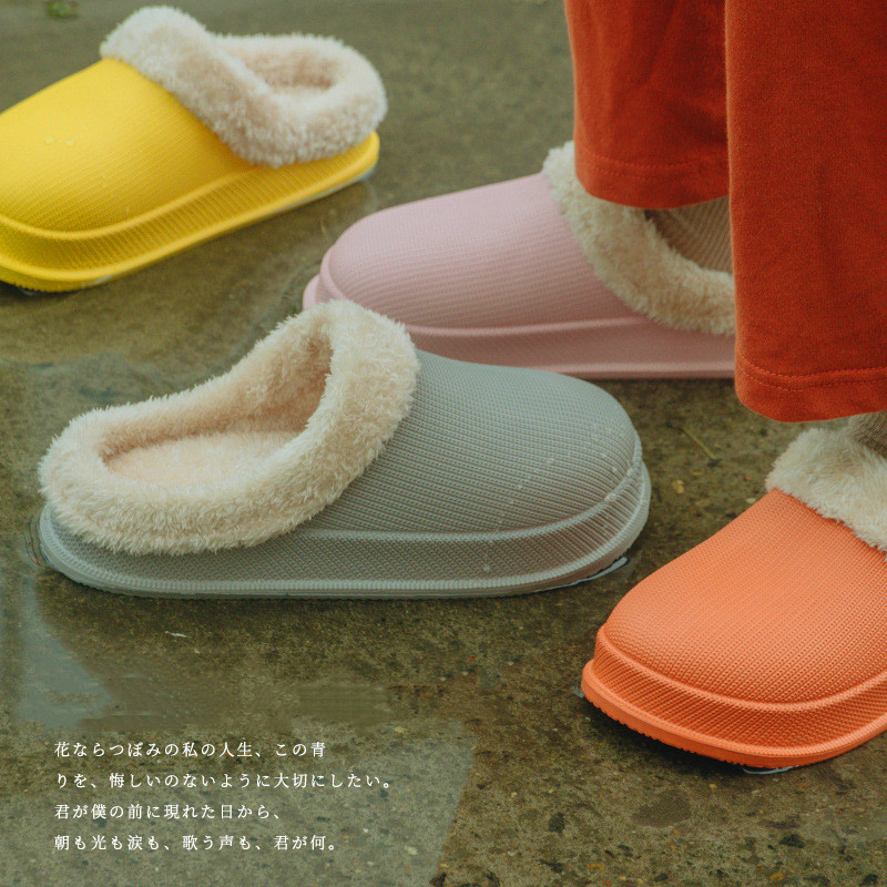 New Fashion 2019 Woman House Slippers EVA Warm Fur Slippers Plush Home Slipper Indoor Floor Shoes for Female Winter Slippers