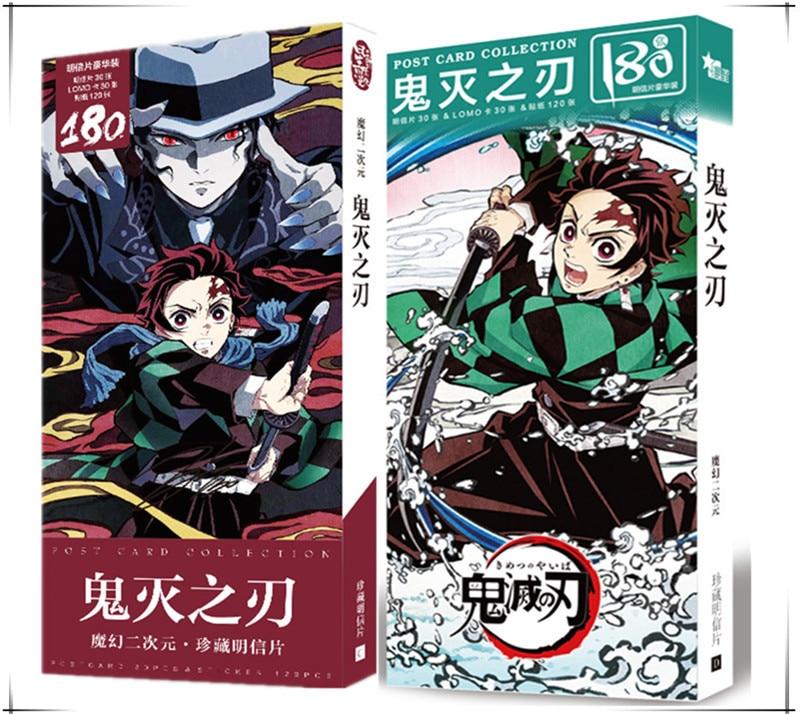 Anime Demon Slayer Kimetsu No Yaiba Postcard Toy Tanjirou Nezuko Magic Paper Postcard Collection Card Toys Gifts