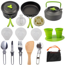 Camping Cookware Set Outdoor Aluminum Cooking Set Water Kettle Pan Pot Travelling Hiking Picnic BBQ Tableware Equipment Tourism