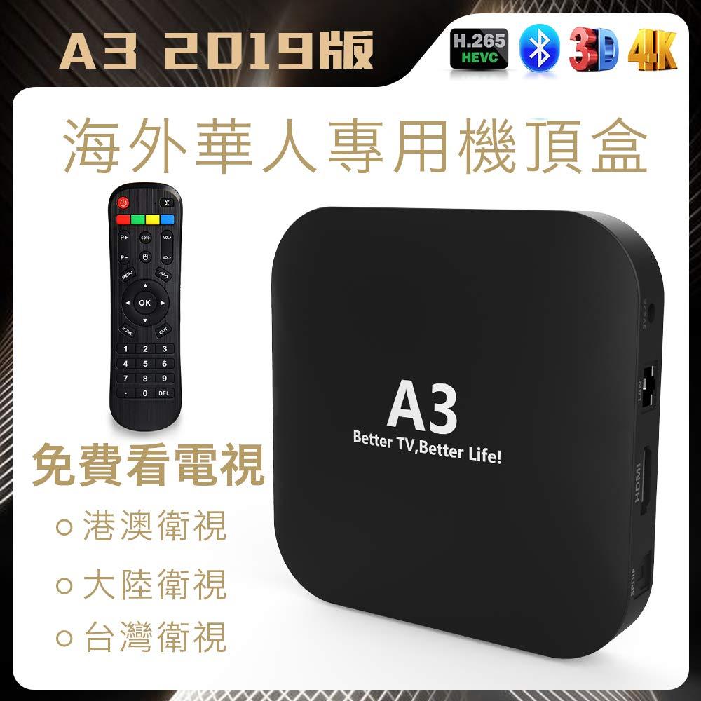 CHINESISCHE TV BOX A3 TV BOX BTV HTV 6 HTV HTV6 BOX FUNTV Chinesischen HongKong Taiwan HD Kanäle Android IPTV live a3 box Streaming box