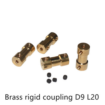 coupler diameter 9mm length 20mm many size motor shaft robot smart car model wheel coupling include 4pcs M3 screws 1set image