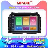 MEKEDE M400 Android 10.0 4+64G For HONDA XRV Vezel XRV Vezel HRV 2013~2018 Multimedia Stereo Car DVD Player Navigation GPS Radio