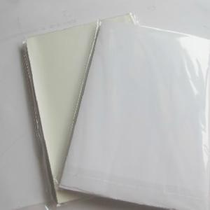 Image 1 - 50 ورقة طباعة ذات نوعية جيدة مقاومة للماء ذاتية اللصق A4 ورقة بيضاء بيضاء ملصق التسمية للطابعة بالليزر RJ0003