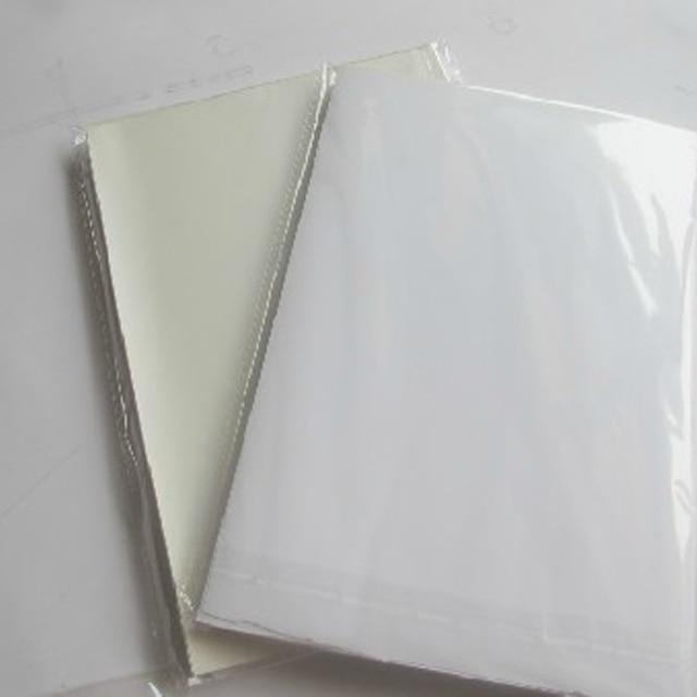 50 ورقة طباعة ذات نوعية جيدة مقاومة للماء ذاتية اللصق A4 ورقة بيضاء بيضاء ملصق التسمية للطابعة بالليزر RJ0003