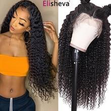 13x4 Glueless koronki przodu włosów ludzkich peruk dla czarnych kobiet Remy malezyjski długie kręcone przejrzyste koronki przodu peruka wstępnie oskubane 150%