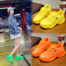 2019 New Stylish Woman Running Shoes INS High Heel Sneakers Women Height Platfor