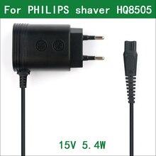 HQ8505 15V 5.4W EU Wall Plug AC Power Adapter Charger for Philips Electric Shaver PT710 PT715 PT725 PT720 PT728 S560 S9711 3pcs replacement shaver head for philips hq64 hq54 hq6070 hq6073 7310xl pt710 hq7325 hq7340 pt715 pt725 pt720