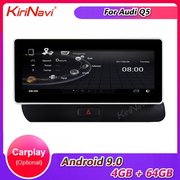 KiriNavi 10.25 Touch Screen Android 10.0 Car Radio For Audi Q5 Auto Gps Navigation Car Dvd Multimedia Player Stereo 2009 - 2017 image