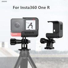 Quick Release Protection Frame Housing Case Mount Bracket with 1/4 Adapter For Insta360 One R Action Camera Accessories