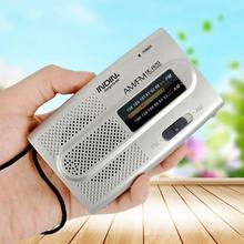Mini Portable AM FM Telescopic Antenna Radio Mono Pointer Type Rdio Player Outdoor Universal Pocket Radio World Receiver BC-R28(China)