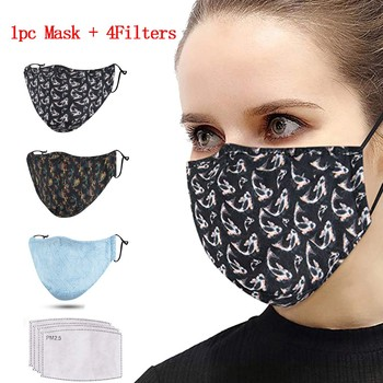 4 Pcs PM2.5 Activated Carbon Filter Anti Pollution Adult 1 Mask Shield Dustproof Mask Washable Cloth Mask mascarillas image