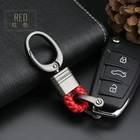 Leather Car Key Ring...