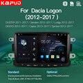 Автомобильный GPS-радиоплеер Kapud, 8 дюймов, Android 10,0, для Dacia/Sandero/Duster/Captur/Lada/Xray/Logan/Symbol/Docks/beargy DSP, BT-навигация