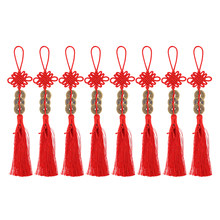 8 Pieces Chinese Amulet Feng Shui Lucky Hanging Knot House Decor Ornament(China)