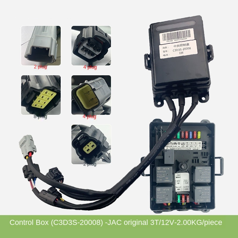 Блок управления для вилочных погрузчиков (8 + 4 + 4 + 2 + 2) JAC Original 3T/12V C3D3S-20008, аксессуары высокого качества для вилочных погрузчиков