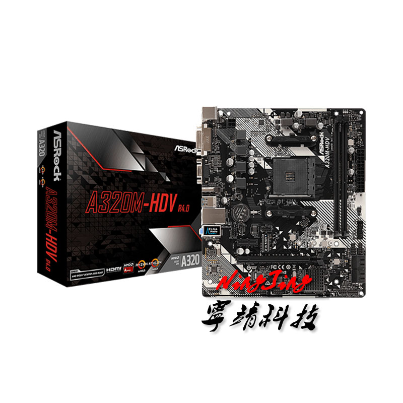 ASROCK A320M HDV R4.0 Micro ATX AMD A320 DDR4 3200MHz,SATA 6Gbps,DVI,HDMI,32G,Can support R3 R5 R7 R9 Desktop AMD CPU Socket AM4|Motherboards| - AliExpress