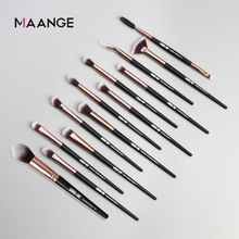 Maange Maange New Products 13 Eye Makeup Brush Set Eyeshadow