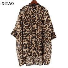 Xitao トレンドヒョウシフォンシャツプラスサイズルース不規則なバット女性ファッション春夏ブラウス XJ4287