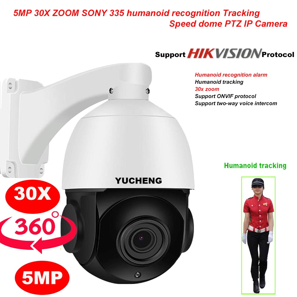 Promotion Hikvision Protocol 5mp 30X ZOOM SONY IMX 335  Humanoid Recognition Auto Tracking PTZ Speed Dome IP Camera Surveillance