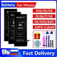 Original de alta capacidade para apple iphone 6s 6 7 5se 5S 5 5c 6plus baterias de substituição da bateria para iphone 6s batterie